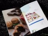 高档画册的印刷设计