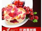 昊聚德 中秋月饼 特产酒蔓越莓玫瑰鲜花奶酪饼广式 50克