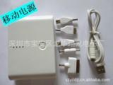 移动电源双输出USB接口手机IPAD外接电池移动电源批发1200