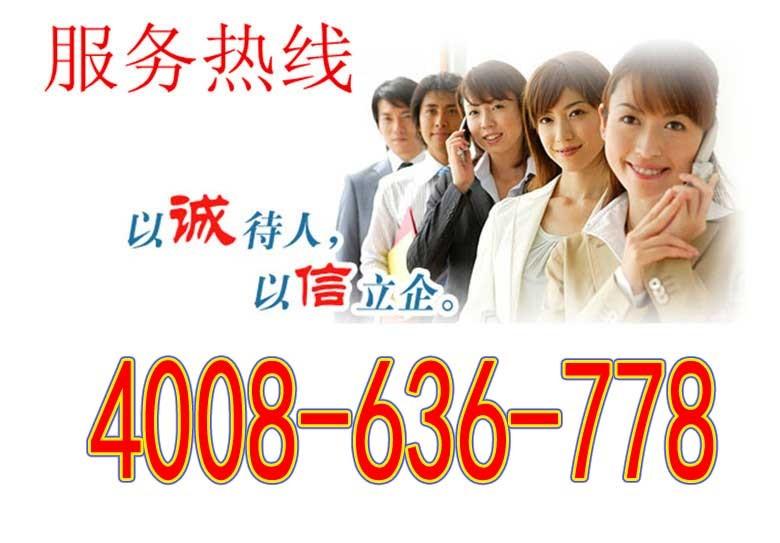 欢迎进入(海宁樱花油烟机网站)%各区售后服务咨询电话