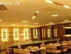 港丽茶餐厅加盟费 加盟流程