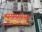 武汉格力网点空调维修移机加氟清洗上门服务