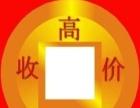 北京高价收售苹果pro笔记本收售联想超级本收二手笔记本