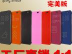 HTC E8手机套One M8智能立显保护套官方版原装皮套手机壳工厂现货