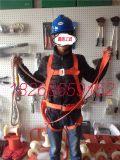 电工全身安全带腰带高空作业全身背带式安全带爬杆围杆带