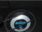 温州汽车音响改装比亚迪原车喇叭升级魔立方套装音响