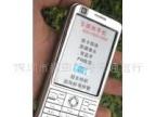 K530i手机 双卡双待 三频手机