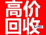 武昌高价回收抵押典当手机电脑相机 武汉高价回收手机电脑相机