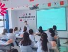 北京学习微整形培训时间大概多久