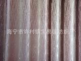 厂家直销窗帘布提花布工程布窗帘批发