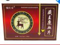 藏王鹿血片贵么~多少钱一盒/几板/几粒
