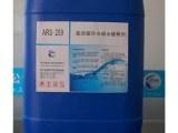 水处理药剂灭菌灭藻剂