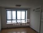 滨江国际110平写字楼出租,采光佳,可观江景