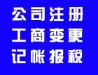 上海注册公司 松江公司股权转让需要哪些资料