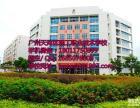 广州航空专业学校 广州航空专业学校最好的