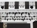 株洲会议会展布置、展架桁架搭建、舞台桁架搭建