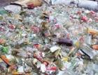 上海专业玻璃回收.钢化玻璃.酒瓶玻璃碎玻璃玻璃制品