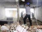 承接店铺 办公 房屋拆除 各种垃圾清运,建筑装修垃圾
