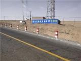 滨州滨城新农村绘画 ,墙体广告绘画刷墙本地广告公司