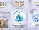 悦人集团FTU 水光枪
