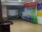 (个人)品牌语言培训学校教育中心转让Q