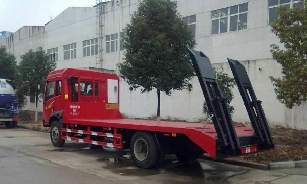 通化【二道江】齐达物流货运有限公司专业整车货运回程车调渡