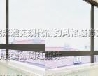 九度装饰-周红原创设计龙泽雅苑114平现代