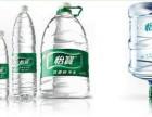 石家庄瓶装水定做定制瓶装水 定制矿泉水- 瓶装水定做矿泉