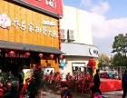 朝阳包子早餐店加盟,全程扶持开店