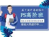 上海平面設計師培訓班,AI培訓