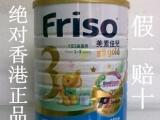 香港版金装美素佳儿三段/3段奶粉900克