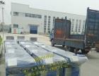 新疆维吾尔氧化钙打包机滑石粉包装机草木灰包装机维修专家