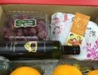 果缤纷品牌水果加盟店