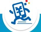 付行天下 VI设计 界面UI设计 logo设计 餐牌设计