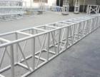 南京厂家直销雷亚架舞台铝合金折叠T台桁架灯光架湖南
