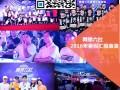 广州白云区哪里有专业的街舞团体,白云区哪里可以学街舞