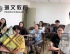 昆明韩语培训纤细的学后回访