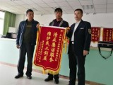 杭州 高中档锦旗制作 老字号 真正厂家