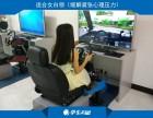 3万块钱可以创业吗?代理学车之星开驾驶模拟训练馆