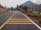 茂名道路热熔划线工程茂名阳江交通安全标线施工高州安全路牌制作