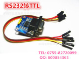 RS232转TTL/母串口转TTL/串口模块/刷机板MAX323