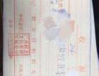 广州润芝专本学历 国家承认学历 学信网可查
