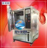 调温调湿试验箱小型环境试验箱高低温交变试验箱恒温恒湿试验箱
