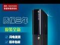xbox360游戏机很新