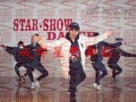 暑期学舞蹈 爵士舞 爵士舞集训班就到星秀舞蹈培训