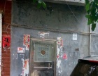 宏泰市场旁天地楼 290平米