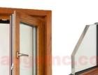窗户安装维修改造