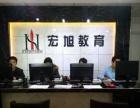 杭州平面设计培训学校 小班教学 免费试学