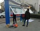 天津塘沽开发区宣传栏生产加工制作厂