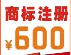 常州商标注册申请 商标设计原创 香港公司注册申请